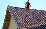 Конек для крыши из металлочерепицы: разновидности и способы крепления