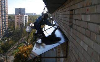 Как отремонтировать крышу балкона на последнем этаже: технология починки бетонной и каркасной балконных крыш